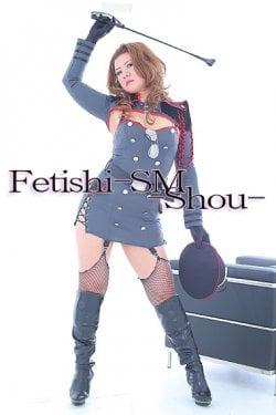 Mistress Shou from Tokyo - Mistress