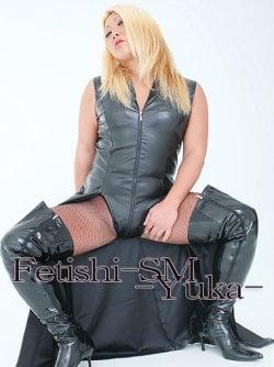 Shemale Mistress Yuka from Tokyo - Mistress